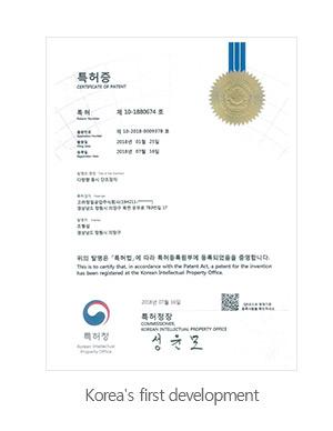 KOREA PRECISION ENG CO , LTD